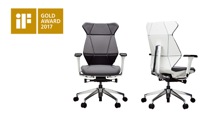 Furniture Design Award 2017 office flip flap chair wins gold in if design award 2017 - itoki