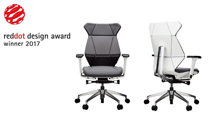 Winner of 5 international design awardsitoki flip flap for Chair design awards